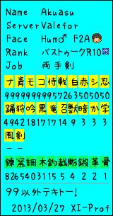 id43b5fb0eb1de3.png